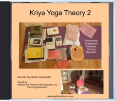 a picture of the cd cover for Kriya Yoga Theory 2