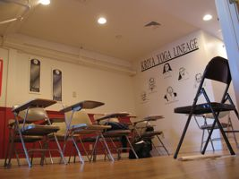 A picture of the class room at the Kriya Yoga Center